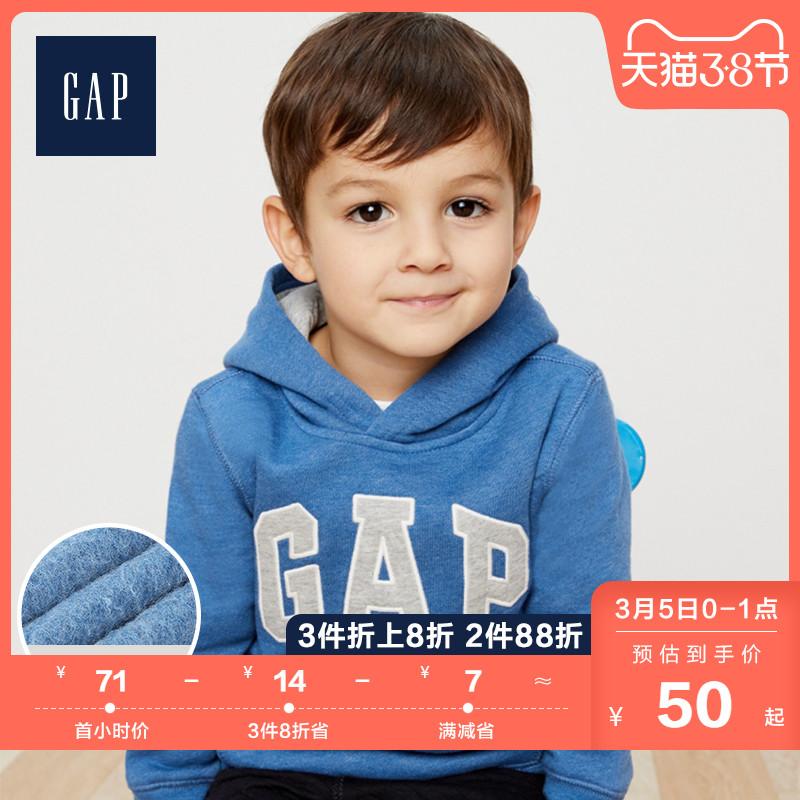 Gap 盖璞 男幼童加绒卫衣连帽衫