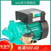 WILO 威乐  PB-088EAH 家用智能增压泵