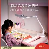 BenQ 明基 WiT MindDuo  AR16_D LED阅读台灯