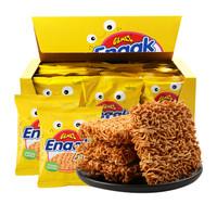 印尼进口(GEMEZ Enaak)小鸡干脆面膨化零食小吃烧烤鸡肉味礼盒整箱装 720g(30g*24袋) *3件