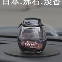 CARMATE 快美特 G1081C-G1083C 车载沸石座式香水