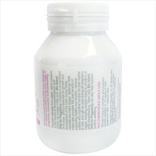 BIO ISLAND BIO ISLAND 佰澳朗德 孕妇专用DHA (60粒、3瓶)