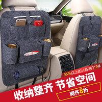 威鹰 XWD-001 汽车多功能座椅后背挂袋