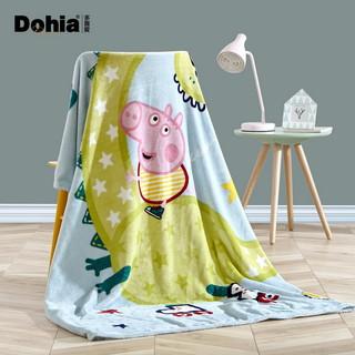 Dohia 多喜爱 小猪佩奇之出发吧恐龙 法兰绒毯 150*200cm
