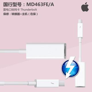 Apple 苹果 Thunderbolt 至千兆以太网转接器