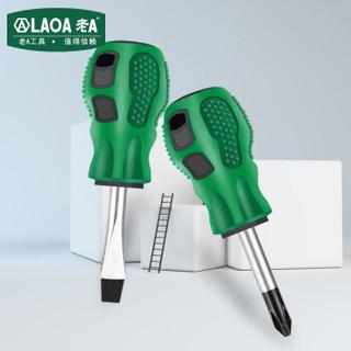 LAOA 老A LA699079 铬钒钢 9件套家用螺丝刀套装