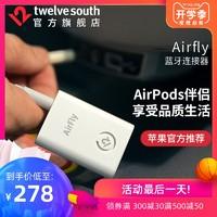 TwelveSouth AirFly苹果无线耳机AirpodsPro蓝牙适配发射器