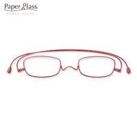 Paper glass S系列纸镜 红色