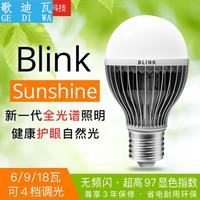 GEDIWA 歌迪瓦 Blink Sunshine 护眼台灯 9W 白 4500K