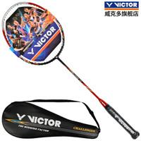 VICTOR 威克多 胜利挑战者 CHA-9500C 全碳素羽毛球拍 单拍
