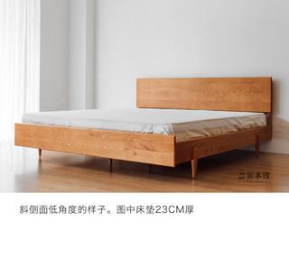 二黑木作 bed01 保龄双人床 黑胡桃 1500mm*2000mm