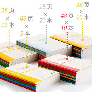 Maxleaf 玛丽 E3240 笔记本 (软面抄、纸质)