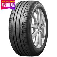 22日0点:Bridgestone 普利司通 泰然者 T001 215/55R16 93W 汽车轮胎 *2件