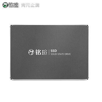 MAXSUN 铭瑄 终结者 MS 960GB X5 固态硬盘