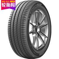 京东PLUS会员:MICHELIN 米其林 PRIMACY4 浩悦4 205/65R16 汽车轮胎