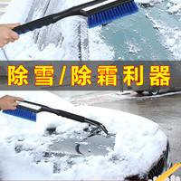 冬季用车养车怎么办?老司机看了都服气,冬季车品推荐