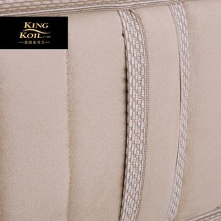 KING KOIL 金可儿 驿意  文华东方酒店 袋装弹簧床垫 180*200cm