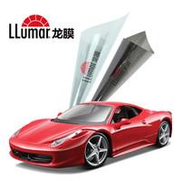 LLumar 龙膜 悦享75+15 轿车全车贴膜 深色