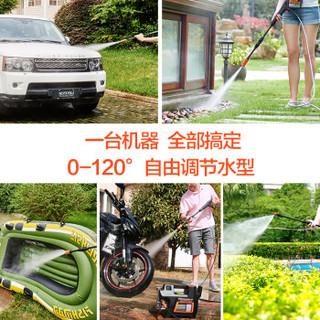 YILI 亿力 4630C-120C 便携式洗车机