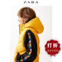 童装 篇一:Zara儿童棉服