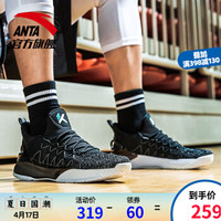 宅人笔记(十五)教练,我真的好想打篮球!来看看地瓜种草的一众篮球鞋