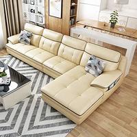 ZOUYOU 左右 DZY5016 真皮沙发 三人位 2.55m