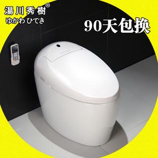 湯川秀樹 ゆかわ ひでき 920A智能马桶一体机