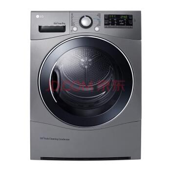 LG RC9082EV3Z 9公斤 干衣机