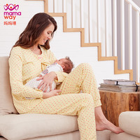 mamaway 妈妈喂 孕哺两用睡衣套装