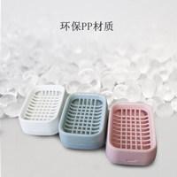 CHAHUA 茶花 双层沥水肥皂盒 3个装 *4件