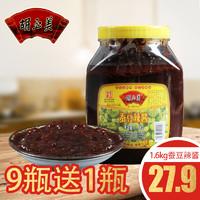 胡玉美 蚕豆辣酱(1600g)