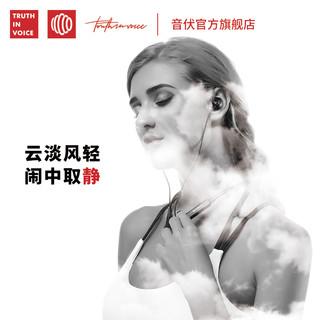 IN-VOICE 音伏 IVIW-20NC 颈挂式蓝牙主动降噪耳机