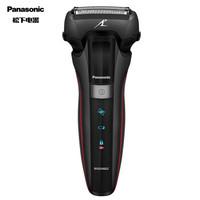Panasonic 松下 ES-LL40  电动剃须刀