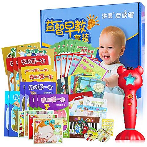 Hongen 洪恩 益智早教套装(8G点读笔+42本教材+DVD光盘+DIY有声贴纸等)