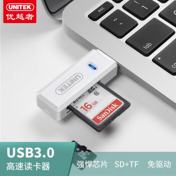 优越者 USB3.0 SD/TF读卡器