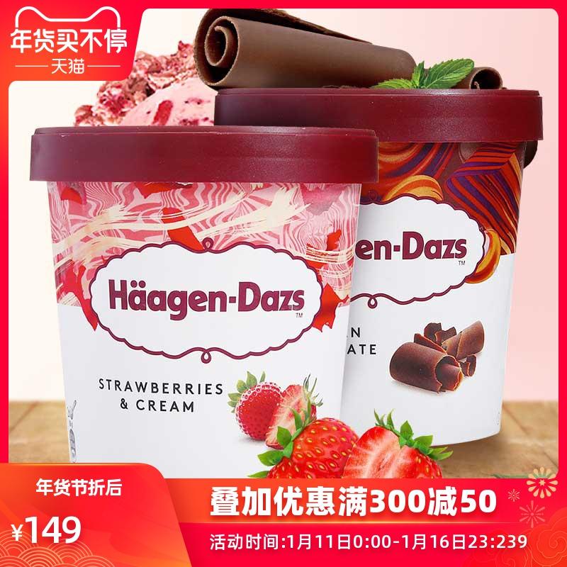 Häagen·Dazs 哈根达斯冰淇淋 400g