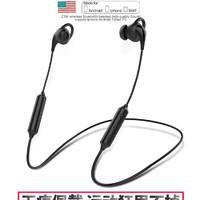 ZTM M8 蓝牙运动耳机 两色可选