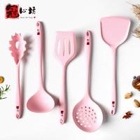 粉色德国硅胶厨具套装不粘锅专用锅铲