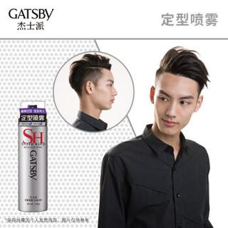 GATSBY 杰士派 定型喷雾 加强定型 180g