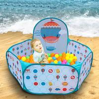 费雪(Fisher Price)儿童海洋球池 布制投篮海洋球池 球池游戏围栏(配25个费雪海洋球)F0315 *2件