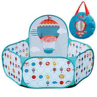 Fisher-Price 费雪 F0316 海洋球池儿童便携游戏屋