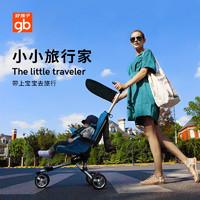 gb 好孩子 D888 便携式婴儿车