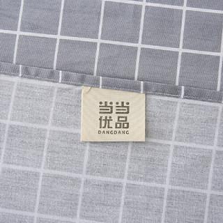 当当优品  纯棉200T加密斜纹双人床单 幸福魔方 200x230cm