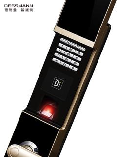 DESSMANN 德施曼 T710 家用云智能锁电子指纹锁