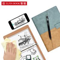 ELFINBOOK X系列 智能可重复书写笔记本