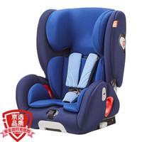 双11预售:gb 好孩子 CS860-N016 汽车儿童安全座椅 藏青蓝(9个月-12岁)