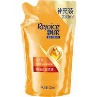 Rejoice 飘柔 焗油丝质柔滑洗发露 补充装 230ml+黑人小细洁牙刷2支