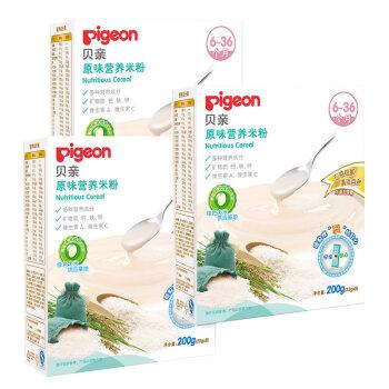 Pigeon 贝亲 营养米粉 (原味3连包)