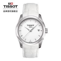 TISSOT 天梭 库图系列 T035.210.16.011.00 女士石英手表
