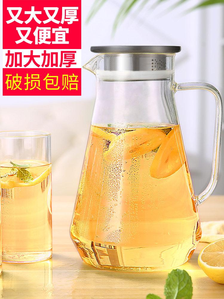 Heisou 玻璃凉水壶 2L